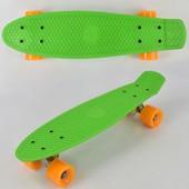 Скейт 7805 салатовый, без света, доска 55см, колёса PU d 6см