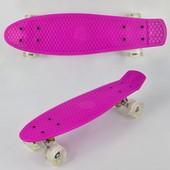 Скейт 0740 свет, розовый, доска 55см, колёса PU d 6см