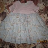 Платье Next 0-3 мес (рост 56-62 см)