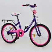 Велосипед 20 дюймов 2-х колёсный С20202 corso,ручной тормоз,звоночек, сидение с ручкой, доп.колеса