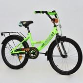 Велосипед 20 дюймов 2-х колёсный С20505 corso салатовый, ручной тормоз, звоночек, мягкое сидение в к