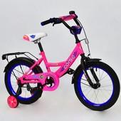 Велосипед 18 дюймов 2-х колёсный С18480 corso,розовый ручной тормоз,звоночек,сидение с ручкой, доп.к