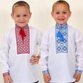 вишиванки , вишиті сорочки від 122 до 152 років