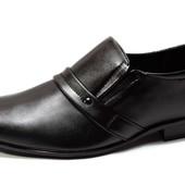 Классические туфли для мужчин Украина (Б-03-кл)