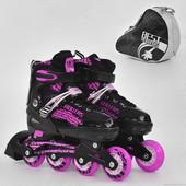 """Ролики 5800 """"L"""" Best Roller, размер 39-42,колёса PU, переднее колесо свет"""