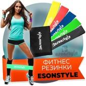 Резинки для фитнеса Esonstyle (набор из 5шт.)