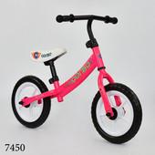 Беговел Корсо 12 дюймов EVA велобег детский Corso