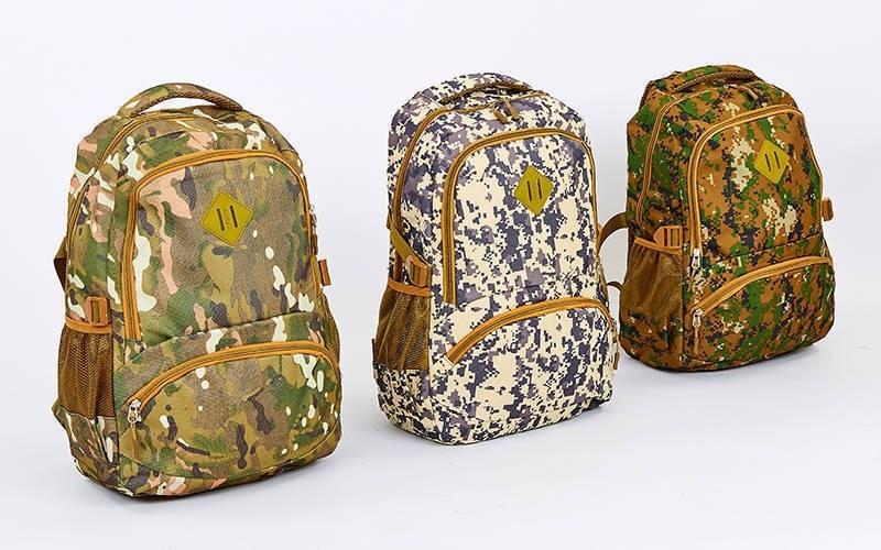 Рюкзак туристический бескаркасный 8224: объем 25л, размер 47х32х15см (3 цвета) фото №1