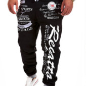 Спортивные мужские штаны молодежные код 62