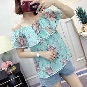 Блуза с рюшем Цветочный принт