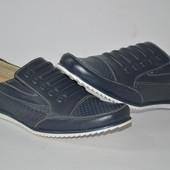 Тотальная распродажа кожаных мужских туфлей
