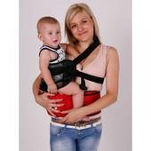 Хипсит со спинкой переноска для детей