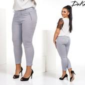 Женские укороченные облегающие брюки капри с поясм 46 48 50 53 54 56