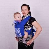 Май-слинг с рождения переноска для детей