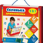 Скриня дошколярика різнокольорова.скринька 5в1. Зірка