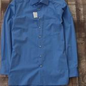 Рубашка Royal Class модель Slim Fit размер 41