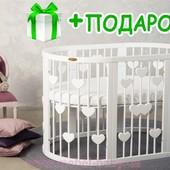 Кроватка детская 9-в-1 с сердечками + укачивание в подарок!