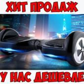 """Гироборд 6.5"""" вт + пульт (черный) (акб сamsung)"""