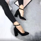 Туфельки с ремешком замшевые