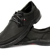 Мужские повседневные туфли Львовской фабрики (ЮТ-21ч)
