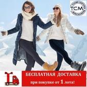 Сток оптом / Одежда Tchibo TCM 2018