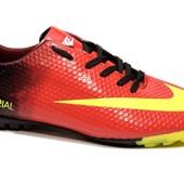 Футзалки бампы для футбола по доступной цене (RX-139)