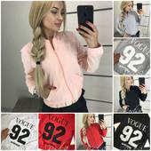 Хит Ветровка Vogue 92 Вог / легкая курточка / весна осень / кофта / деми
