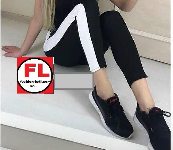 bcf1c8bf7c8c3 Лосины леггинсы штаны брюки лампасы, цена 199 грн - купить Джинсы и ...