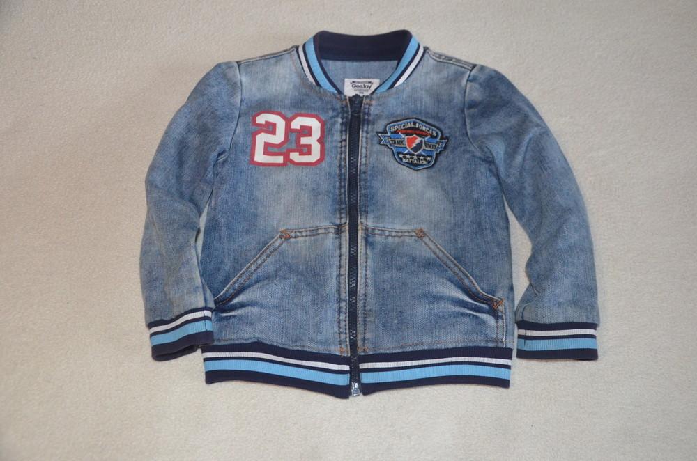 Продам классный пиджак gloria jeans  на мальчика фото №1