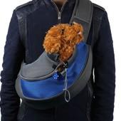 Нагрудная сумка переноска для кошки или собаки. Ваш любимец путешествует с комфортом