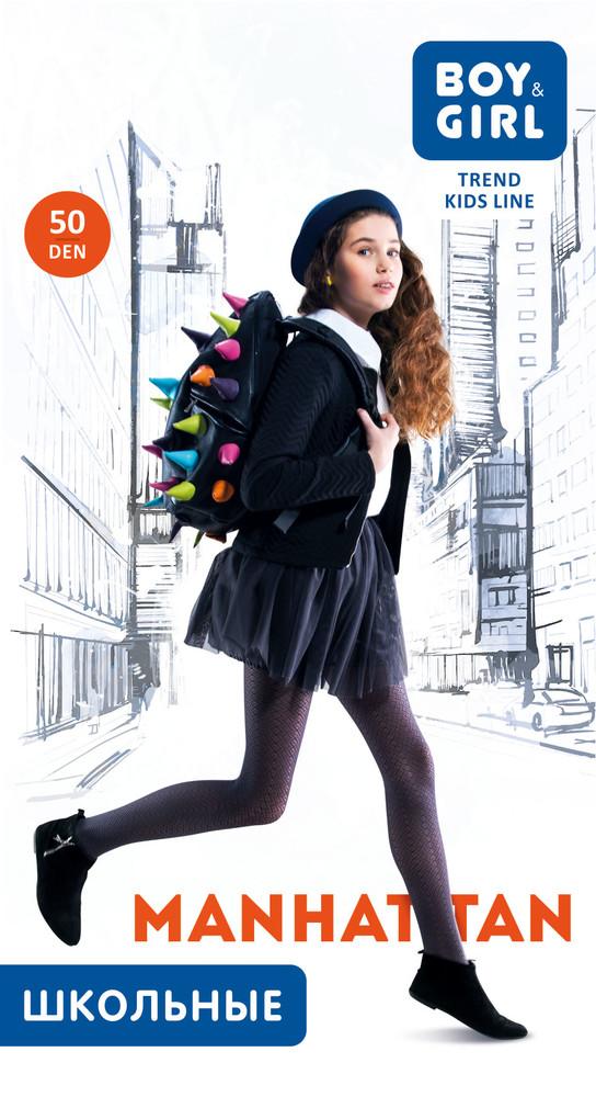 Колготы колготки для девочки  boy&girl. 50,60,90 дэн. выбор фото №1