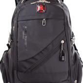 Швейцарский рюкзак V-Line Tourist городской школьный