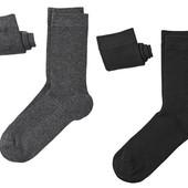 Отличные носки Sensiplast . Германия. 2 пары. 39-42