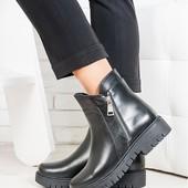Новинка! деми/зима женские замшевые /кожаные ботинки код:СЛ 6700-28