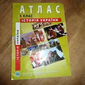 Атлас по истории Украины за 5 класс