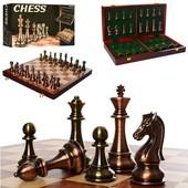 Набор шахмат в коробке A188 фигурки метал