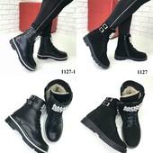 Зимние ботинки из натуральной кожи и замши, код ks-1127