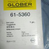 Шаровая опора Glober 61-5360