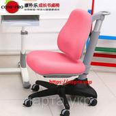 Детское кресло y-518 розовое Comf-Pro,Тайвань доставка 0