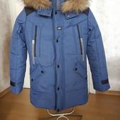 Теплая зимняя подростковая куртка.