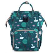 Сумка-рюкзак для мамы Vivisecret