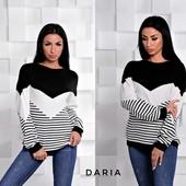Классный женский свитер
