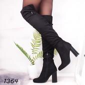 Ботфорты черные на устойчивом каблуке