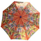 Детский зонт-трость Bakugan 481-13 (механика)