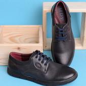 Мужские спортивные туфли черного цвета