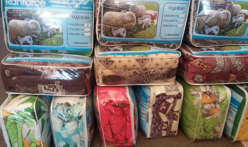 Одеяла из овечьей шерсти опт и розница - s906 фото №1
