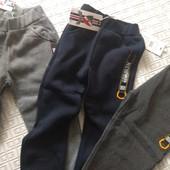 Спортивные брюки утепленные р.134-164