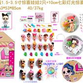 Кукла HC211655