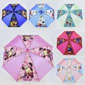 детские зонты в наличии со свистком