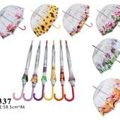 Зонт детский K337